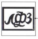 1972 — 1986 гг.