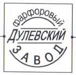 1947 — 1948 гг.