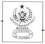 1926 — 1930 гг.