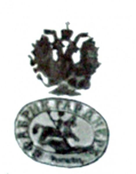 Дмитровский завод. 1891-1917 гг.