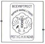 1923 — сер. 1920-х гг.