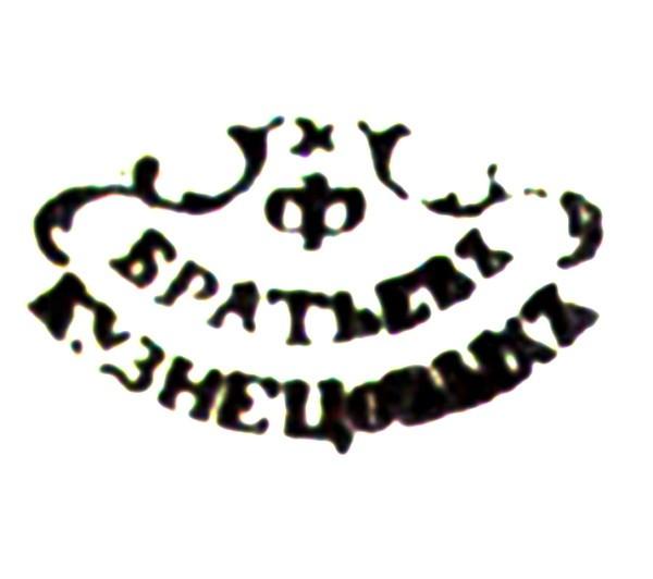 1810-1850 гг.