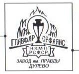 20df902d72d3927b8dfa738fcfd39713 - 1937 - 1941 гг.