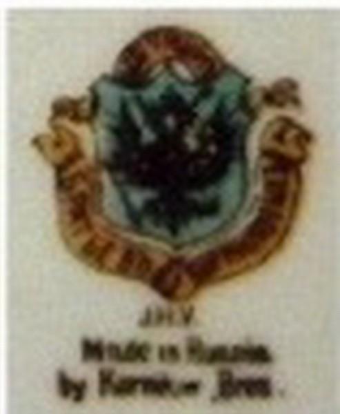 1914-1917гг. Надглозурная печатная.