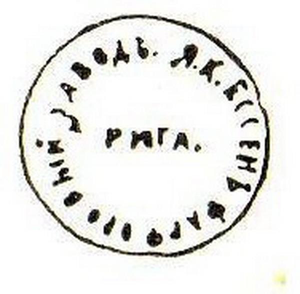 1910-1915-е гг.