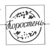1955 — 1962 гг.