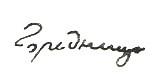 1910-1915гг.