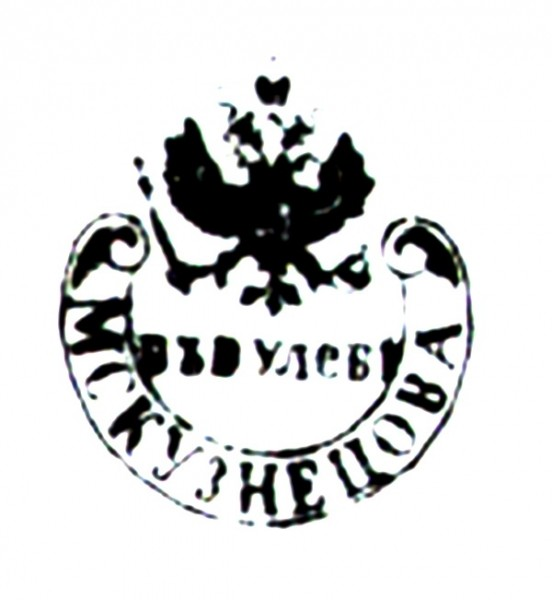 Дулево. 1860-1889 гг. М.С. Кузнецов.