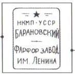 ок. 1937 г.