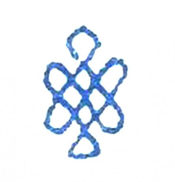 1811-1875 гг. Под глазурью синей или черной краской.