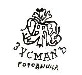 1882-1915гг.