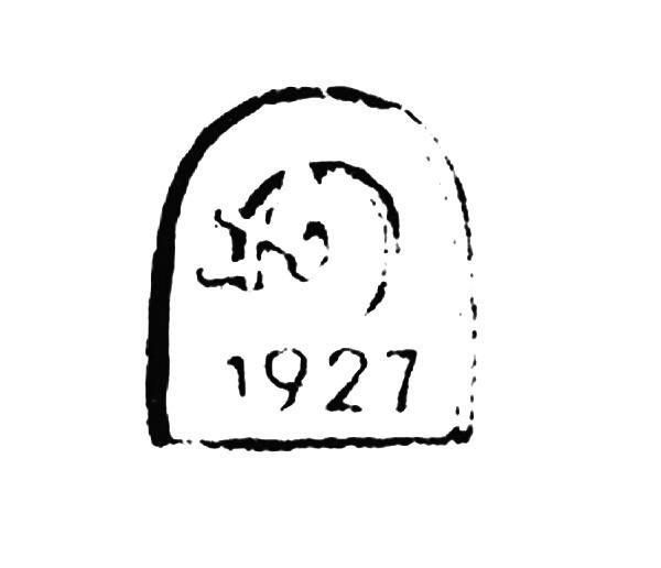 1927г. Юбилейное.