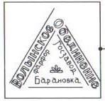 1920 — 1922 гг.