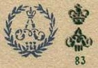 1881-1883гг. Вензель Александра III.