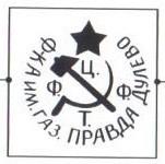 1927 — 1930 гг.