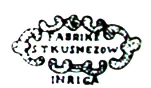Рига. 1843-1860 гг. С.Т. Кузнецов.