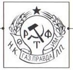 1932 — 1934 гг.