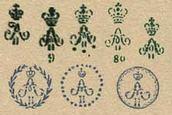 1855-1881гг. Вензель Александра II.