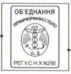 сер. 1920-х — 1934 гг.