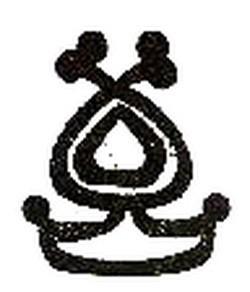 1990-е «ЗАО Красный фарфорист»