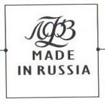 1992-2009 гг. Экспортный вариант