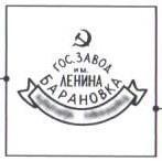 кон. 1922 — 1923 гг.