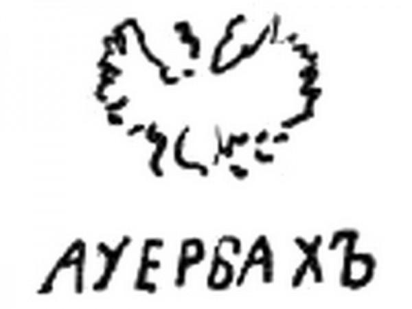 1809-1829 гг.