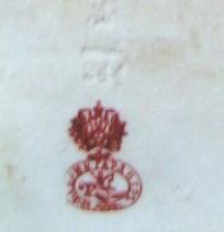 Соединение двух марок 1880-1890гг.