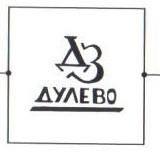 1951 — 1964 гг.