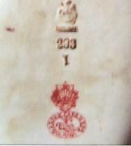 Соединение двух марок 1870-1890гг.