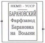 кон. 1930-х гг.