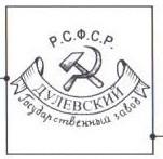 1920 — 1924 гг.