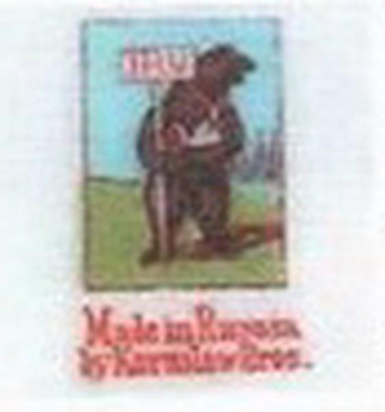 1891-1917гг. Надглозурная печатная.