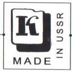 1962-1976 гг. Экспортный вариант клейма.
