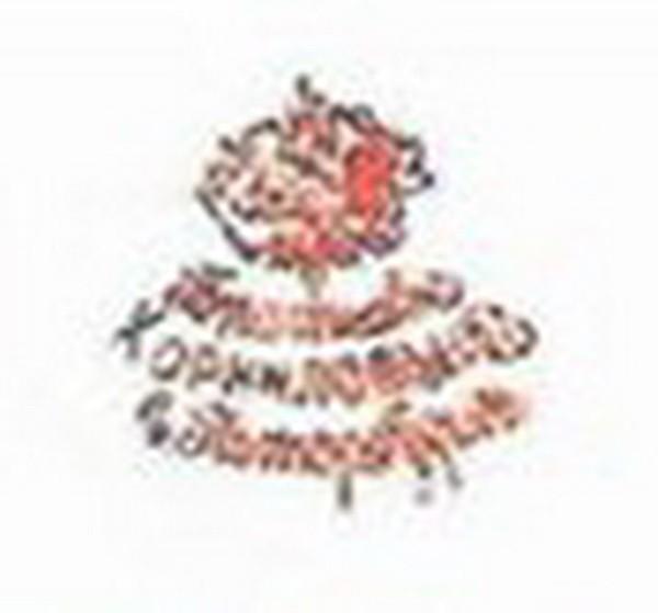 83c38142c94296949988684a6390f3ad - 1900-е гг. Надглозурная печатная.