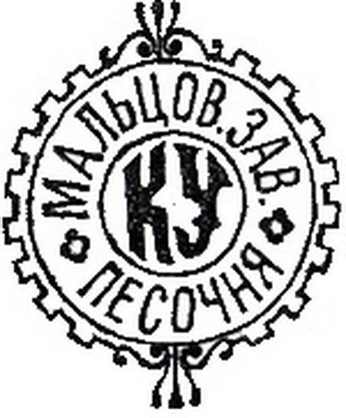 1885-1894гг.