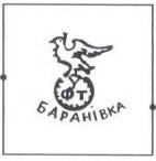 1946 — кон. 1940-х гг.