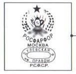 1930 — 1932 гг.