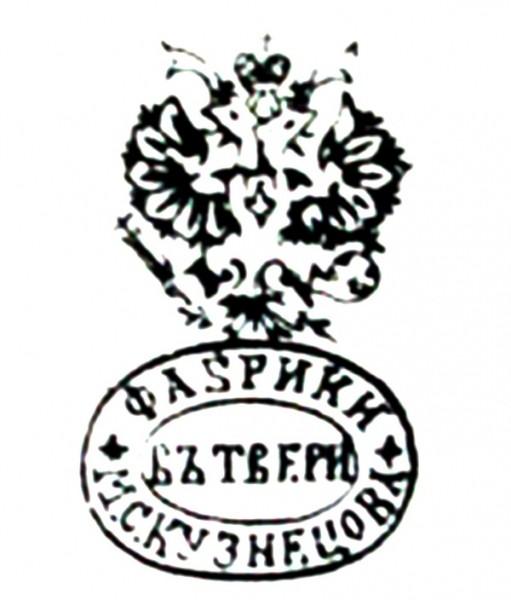 Тверь. 1870-1889 гг. М.С. Кузнецов.