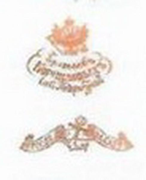 8fa927744a3aef68d33a8fae35be1978 - 1861-1884гг. Надглозурная печатная.