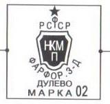 96e1ceccebfd5f5a87f4f33301ac7fd9 - 1937 - 1947 гг.