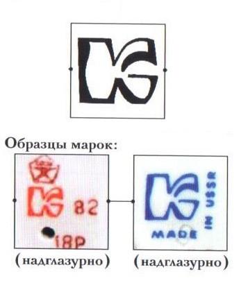 1976-1991 гг. Сорт: высший — красный; 1-й — синий. На фото — образец клейм с Государственным Знаком Качества и экспортный вариант.