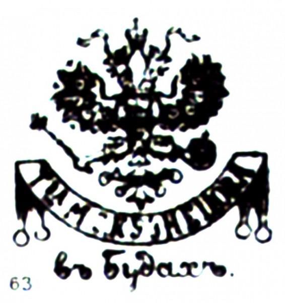 Будянский завод. 1894-1917 гг. М.С. Кузнецов.
