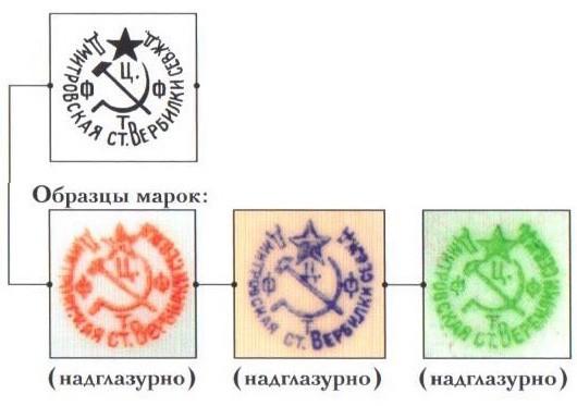 1927 — 1931 гг.