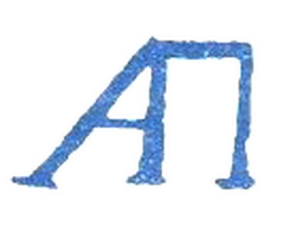 1811-1875 гг. Под глазурью синей или черной краской или в тесте.