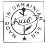 1955-1962 гг. Экспортный вариант клейма.