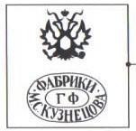 1904 — февраль 1919 гг.