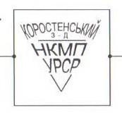 1937 — 1941 гг.
