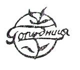 1955-1959гг.