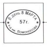 1957 г.